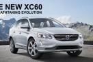 New Volvo XC60 Swedish Prestige